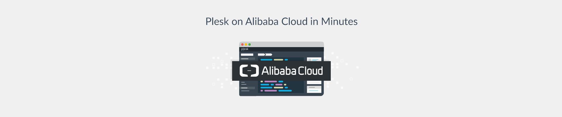 Install Plesk on Alibaba Cloud