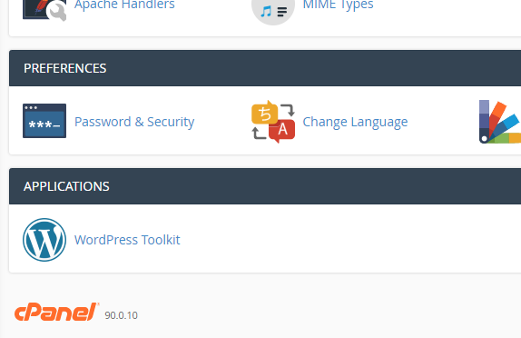 WordPress Toolkit for cPanel and Future Plans - The Plesk WordPress Toolkit 5.0 release - Plesk